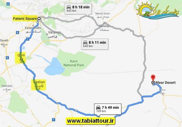 راه دسترسی به کویر مصر از تهران