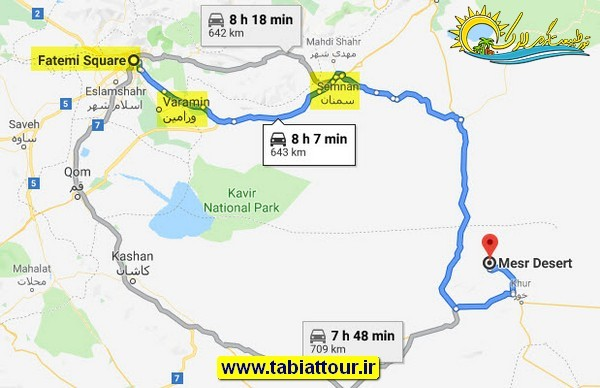 مسیر کویر مصر از تهران
