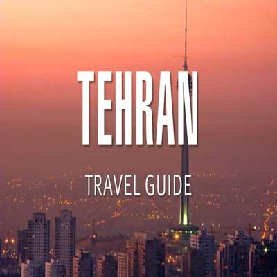 تور تهرانگردی ویژه نوروز ۹۹